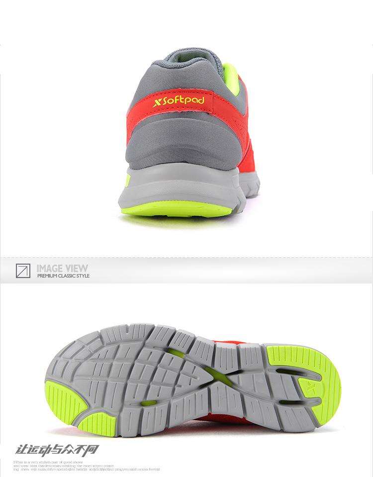 【特步官方商城】专柜同款2016新款男跑鞋 时尚运动鞋984119115891-