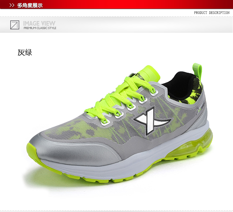 【特步官方商城】专柜同款2016新款男跑鞋 时尚舒适984119116061-