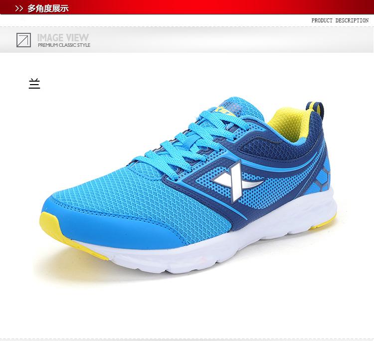 【特步官方商城】简约男跑鞋 2016年春夏季时尚防滑减震跑步鞋运动鞋984119116062-