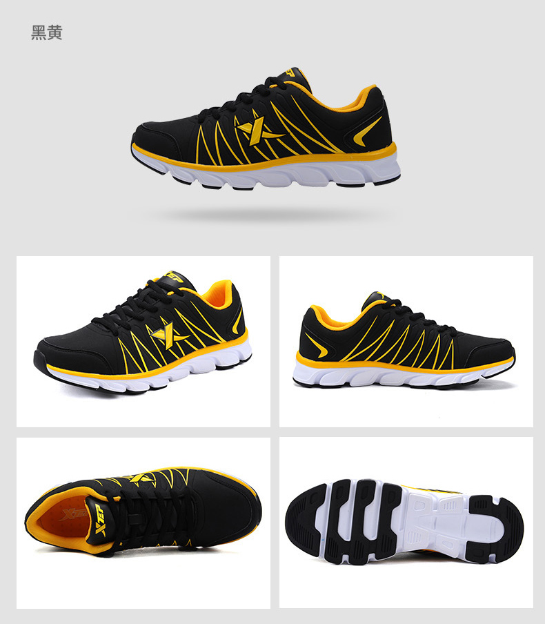 【特步官方商城】男子跑鞋 时尚透气轻便防滑百搭舒适运动跑步鞋984119119517-