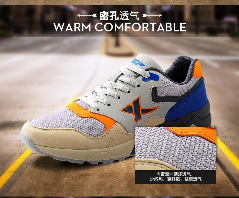 【特步官方商城】男子跑鞋 时尚撞色拼接百搭舒适运动跑步鞋984119119527-