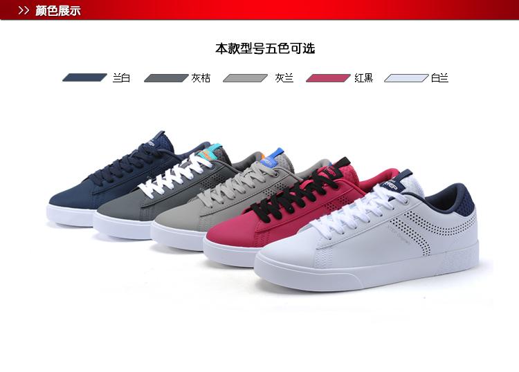 【特步官方商城】专柜同款2016新款男板鞋 时尚舒适984119315266-