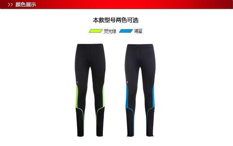 【特步官方商城】专柜同款2016新品打底裤男裤 时尚运动裤984129650028-