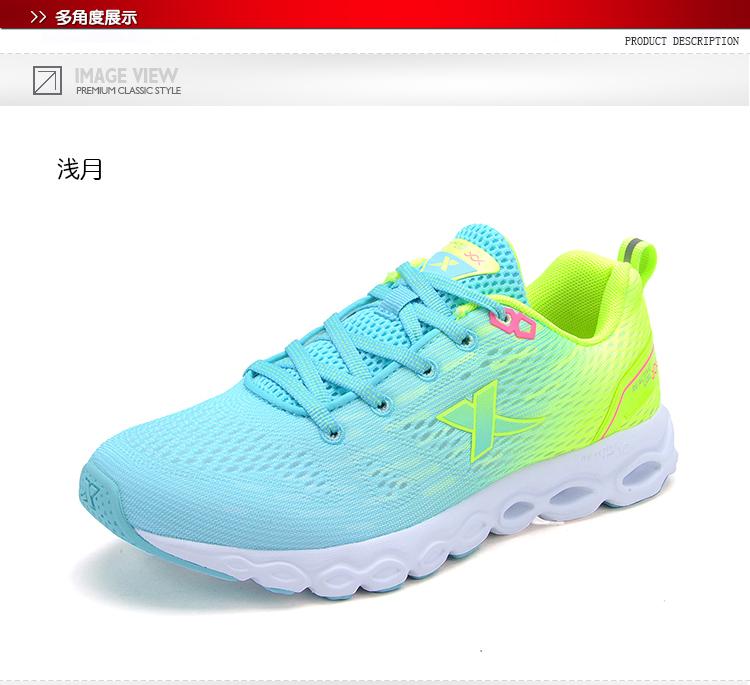 特步 女跑鞋 2016年夏季新款 透气舒适亮色百搭 女跑步鞋984218116076-