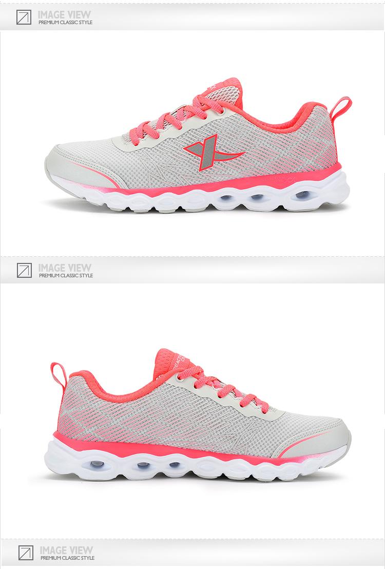 【特步官方商城】女鞋运动鞋女2016春夏新品轻便耐磨减震防滑透气女运动跑步鞋984218116087-