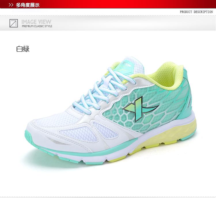 【特惠】特步 女子夏季跑鞋 984218116098-