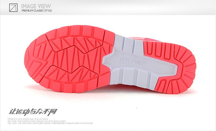 【特步官方正品】新款时尚休闲鞋女休闲鞋 透气超轻耐磨百搭包邮984218325661-