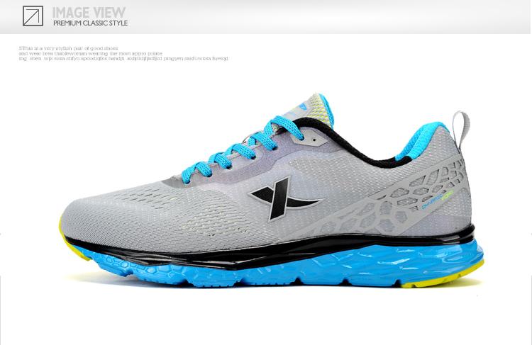 特步 夏季新款男跑鞋984219116065-