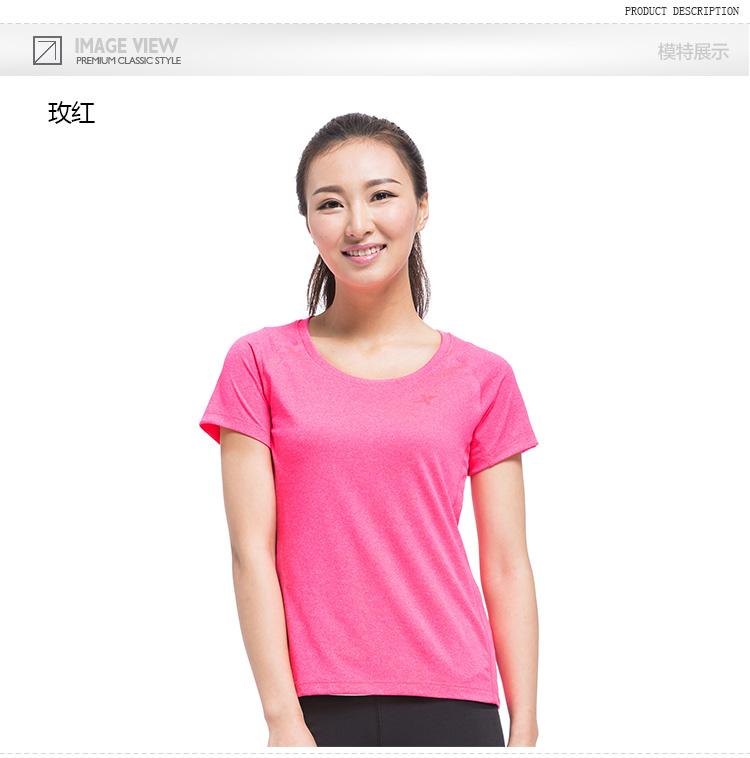 【特步官方商城】2016夏季跑步T恤透气吸湿排汗女运动短袖T恤984228011455-