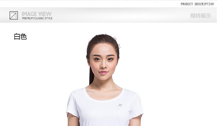 【特步官方商城】女士短T恤  2016夏季新款简单清凉休闲运动短袖984228011520-