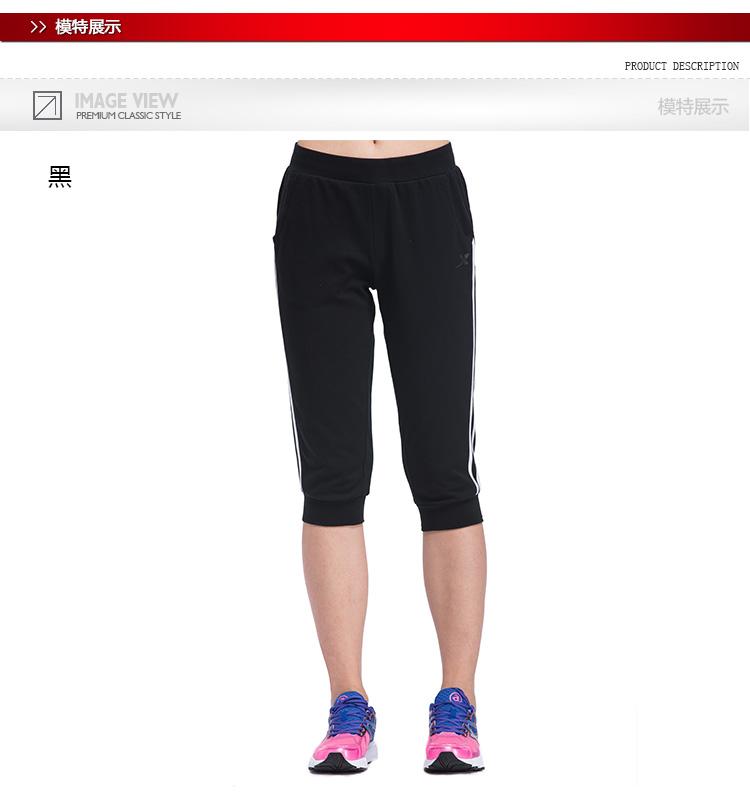 特步 专柜同款 女裤 休闲舒适百搭时尚 女裤984228420002-