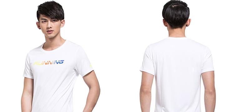 【特步官方正品】新款男子2016夏季短袖T恤 圆领修身百搭透气 男上衣包邮984229011435-