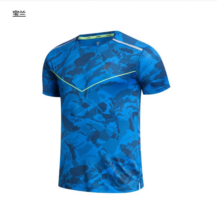 【特步官方商城】2016夏季专柜同款新款男生短袖T恤清凉透气舒适男子运动T恤984229011444-