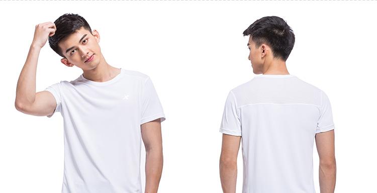 特步 男装夏季新款裤子 男子吸湿排汗 运动短裤984229240011-