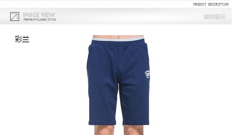特步 2016夏季新款男运动裤 修身时尚舒适百搭男运动裤984229610117-