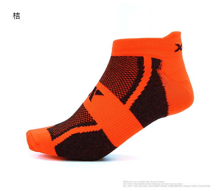 特步袜子2016夏季女袜舒适吸湿排汗 透气女子专业跑步运动袜短袜984238511953-