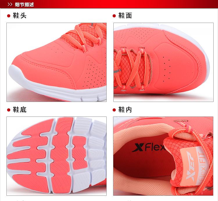 特步 专柜同款 2016新款女鞋 984318115963-