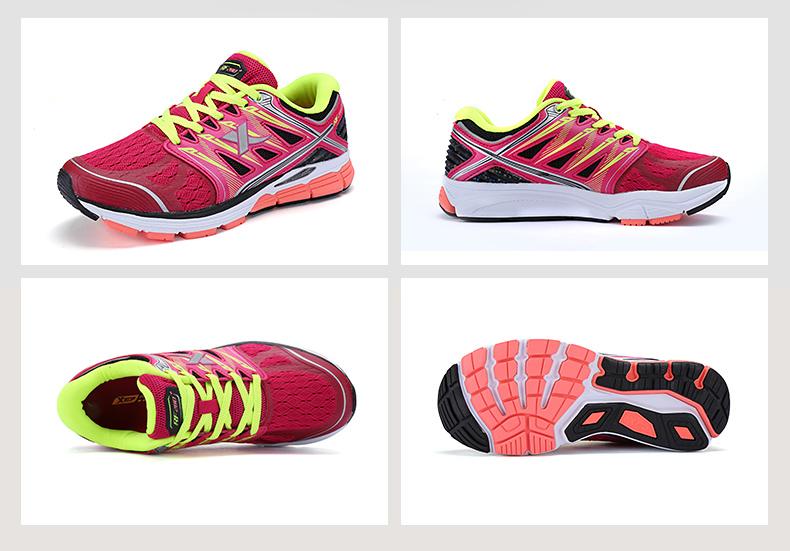 特步 专柜同款 女子跑鞋 缓震耐磨舒适女子运动鞋跑步鞋984318116116-