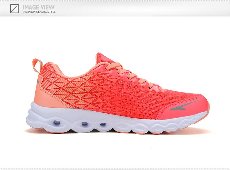 特步 专柜同款 秋季女跑鞋 缓震舒适女跑鞋 984318116121-