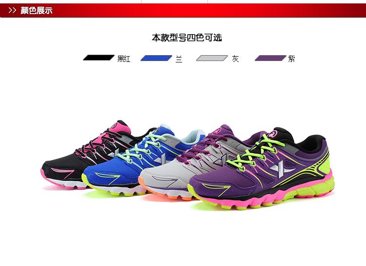 特步 2016秋季新款女跑鞋 舒适缓震透气 女鞋运动鞋984318119228-