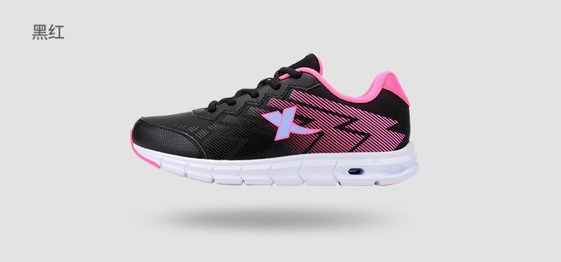 特步  女鞋2016年新款透气轻便防滑减震时尚跑鞋984318119839-