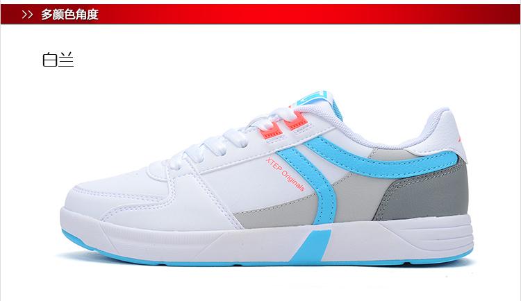 特步 专柜同款 秋季新品π系列板鞋 时尚百搭 女鞋休闲鞋984318315387-