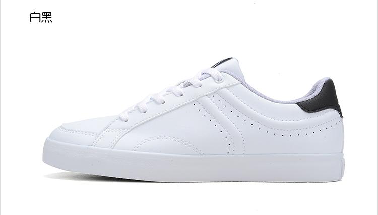 特步 专柜同款 秋季新品小白鞋女子板鞋 时尚百搭运动 板鞋984318315510-