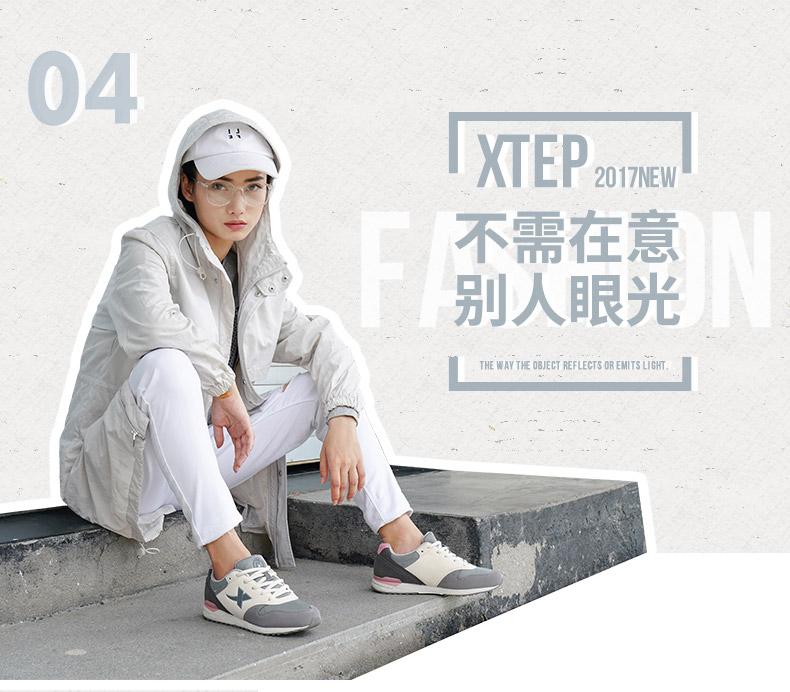 【特步官方商城】2016夏季新款时尚拼色透气防滑百搭女子运动鞋984318329892-