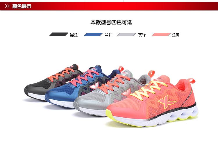 特步 2016新款女综训鞋  防滑耐磨舒适轻便 女运动鞋984318520178-