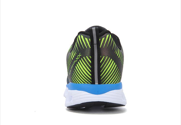 特步 男跑鞋 防滑减震耐磨舒适男跑鞋984319116118-