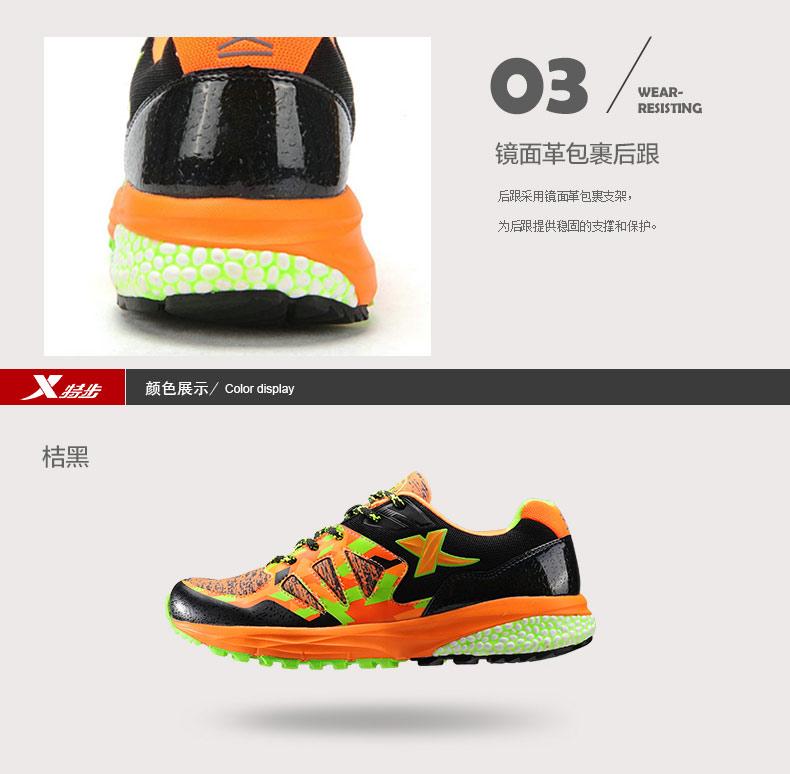 特步 2016新款男跑鞋  防滑减震耐磨轻便男跑鞋984319119536-