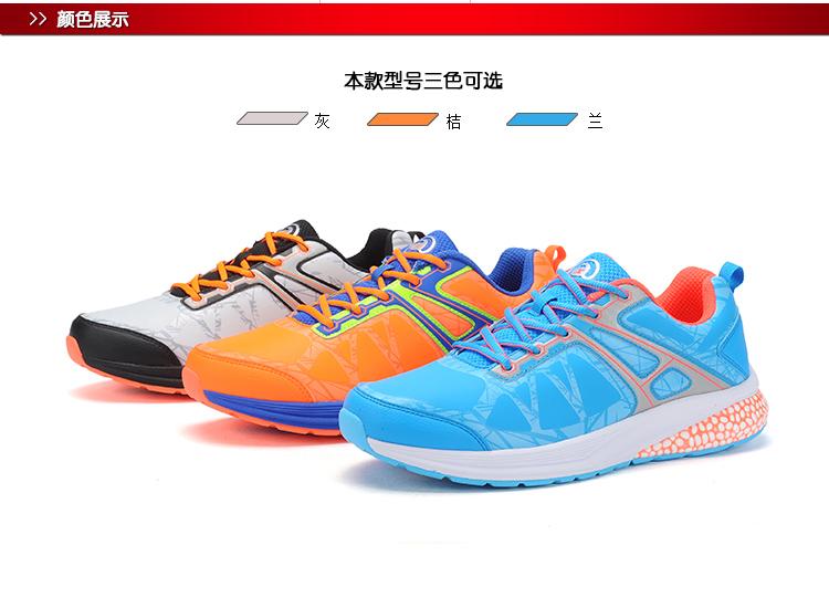 特步 2016年夏季新款 减震跑鞋舒适防滑耐磨 运动男子跑步鞋984319119868-