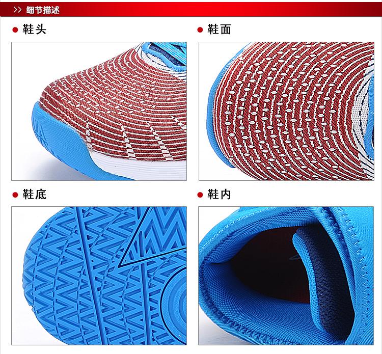 特步 专柜同款 男子篮球鞋2016秋季新款 减震耐磨篮球运动鞋舒适透气吸汗鞋子984319120912-