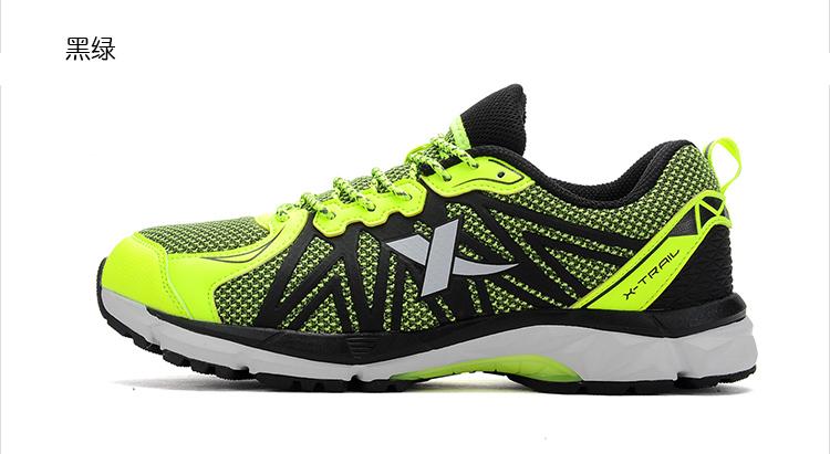 特步 专柜同款 新款男鞋 运动防滑透气 男子户外鞋越野鞋984319171181-