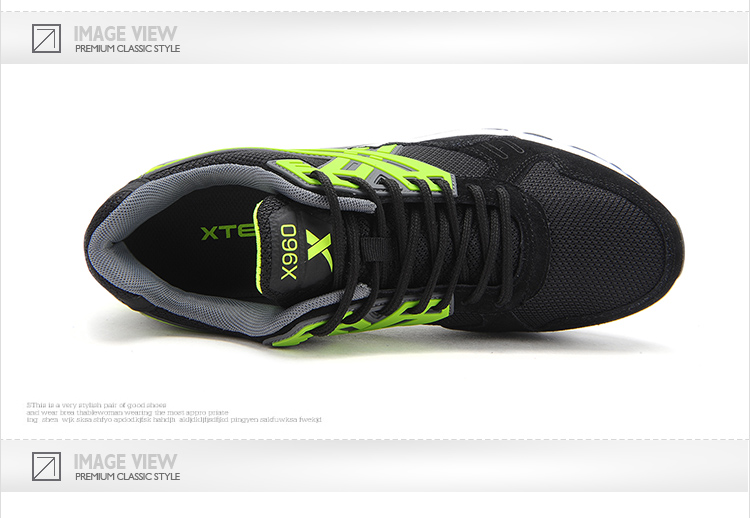 特步 专柜同款 春秋新款男休闲鞋 运动时尚舒适 男鞋984319325723-