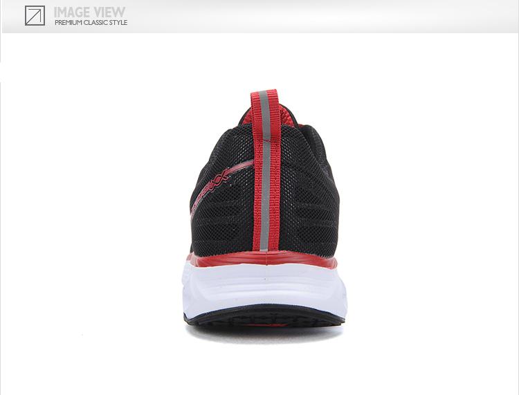 特步 专柜同款 男子综训鞋 耐磨减震 男鞋运动鞋984319520178-