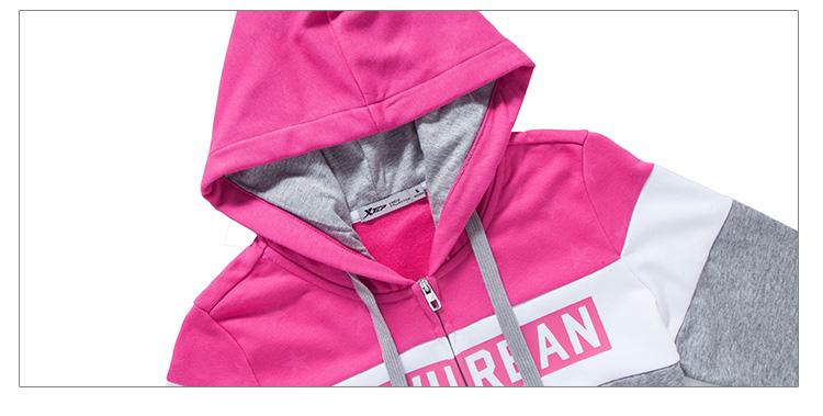 特步 专柜同款 新款女子针织上衣 舒适透气 女装连帽外套984328061131-