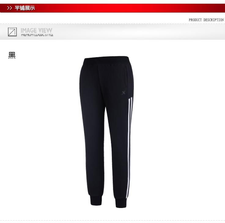 特步 专柜同款 运动透气舒适 针织套装(裤子)女子运动裤984328350283-