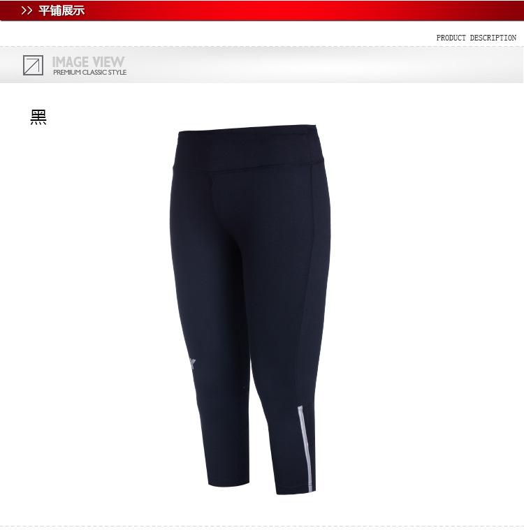 特步 专柜同款 女子专业紧身裤 跑步运动七分女子运动裤984328580035-