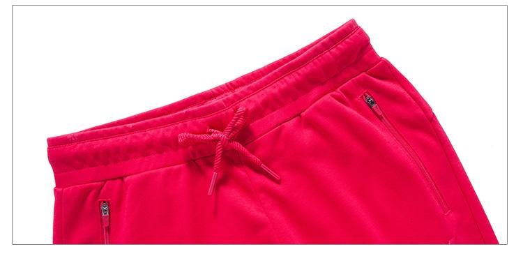 特步专柜同款 女针织长裤2016秋季新品 时尚百搭舒适女运动裤984328630909-