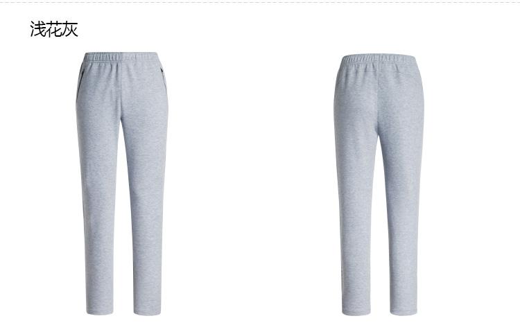 特步 专柜同款 秋季新品女裤 运动休闲简约 女子针织长裤984328630923-
