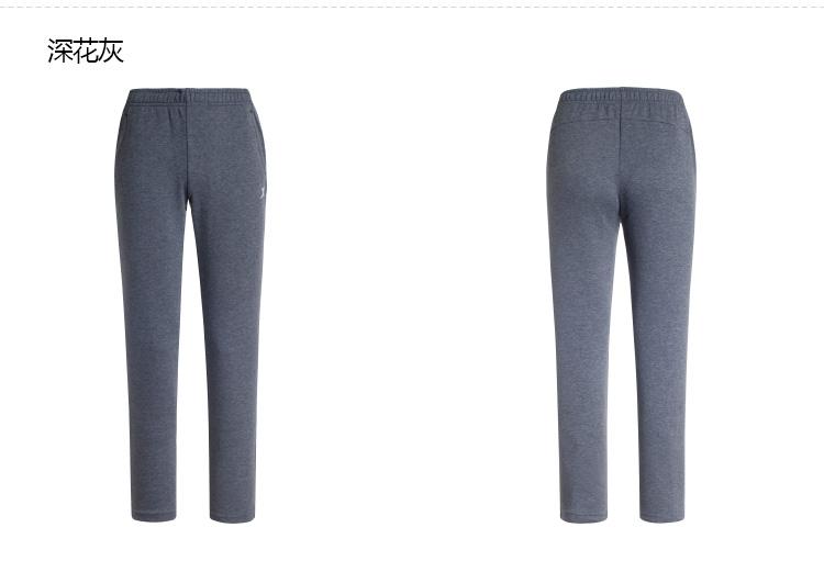 特步 专柜同款 2016秋季女子针织长裤 运动休闲 女子长裤984328630931-