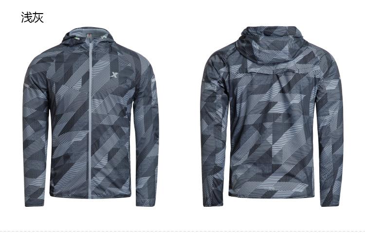 特步 新款男子外套 舒适百搭 双层风衣984329150306-