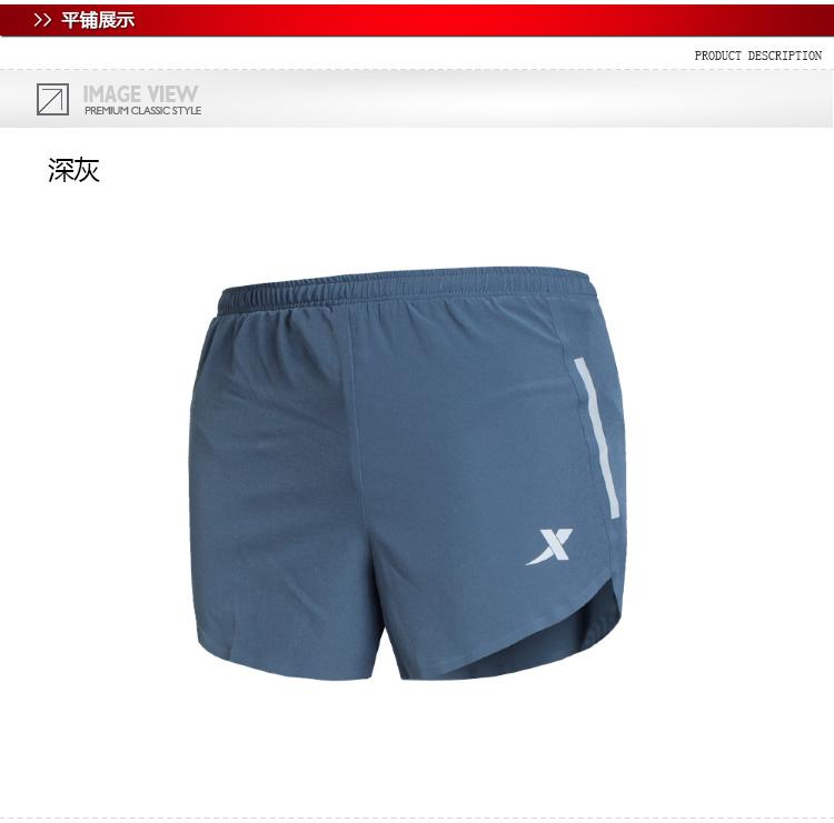 特步 秋季新款 男子梭织短裤 吸汗运动 男裤984329240025-