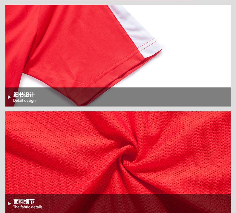 【敢露锋芒 舍瓦其谁】特步男子足球短袖T恤速干吸汗透气运动夏装984329670002-