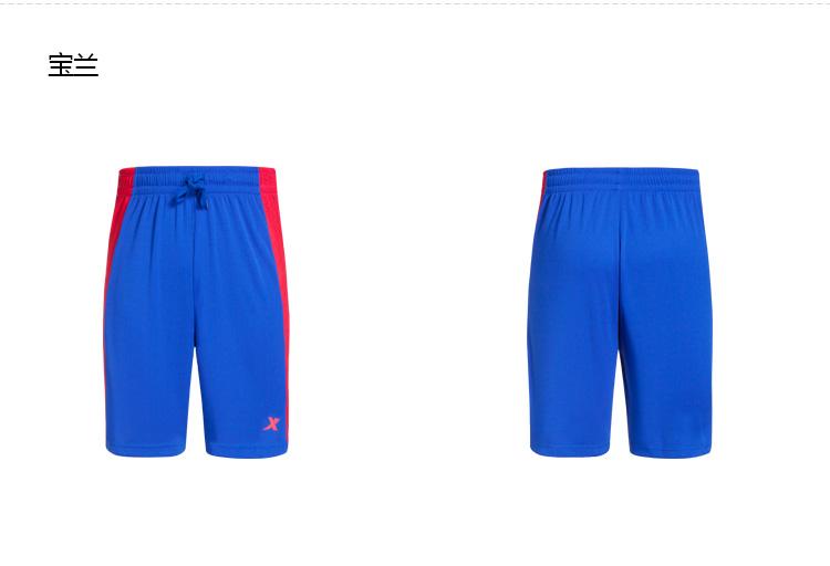 特步 专柜同款 秋季男子篮球裤 吸湿排汗篮球比赛套装(裤子)984329680003-