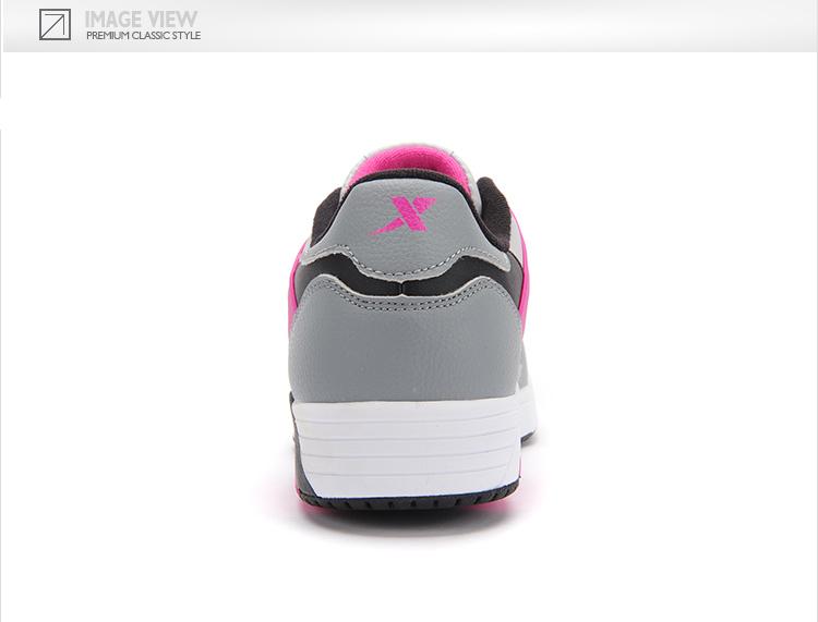 特步 专柜同款 2016冬季女子板鞋 时尚百搭青春板鞋984418315376-