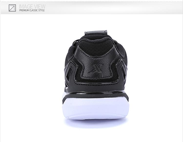 特步 专柜同款女板鞋 时尚百搭全新π系类女鞋-
