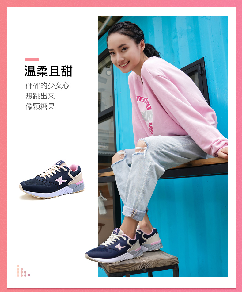 特步 2016秋冬女子休闲鞋984418329301-