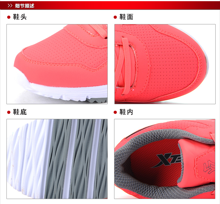 特步 专柜同款女子综训鞋 运动时尚舒适鞋子984418520195-